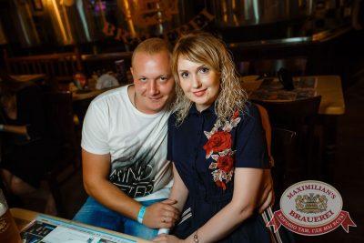 День работников торговли, 22 июля 2017 - Ресторан «Максимилианс» Новосибирск - 29