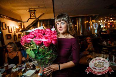 День работников торговли, 22 июля 2017 - Ресторан «Максимилианс» Новосибирск - 30