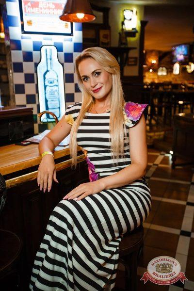 День работников торговли, 22 июля 2017 - Ресторан «Максимилианс» Новосибирск - 35