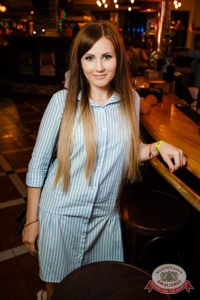 День работников торговли, 22 июля 2017 - Ресторан «Максимилианс» Новосибирск - 37