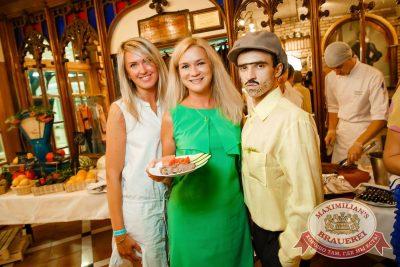 День работников торговли, 22 июля 2017 - Ресторан «Максимилианс» Новосибирск - 4