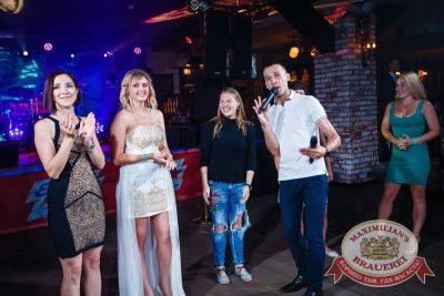 День работников торговли, 22 июля 2017 - Ресторан «Максимилианс» Новосибирск - 5