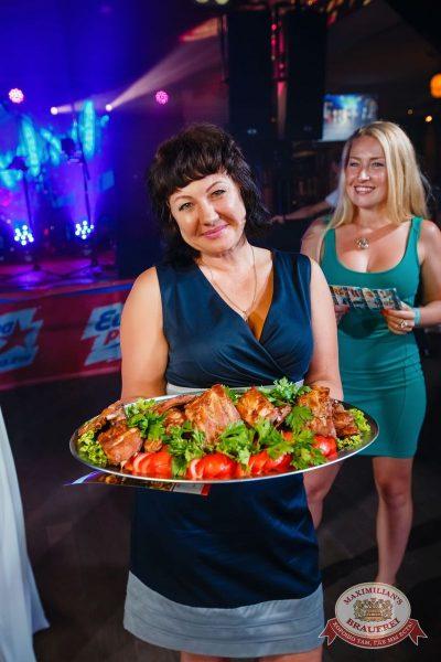 День работников торговли, 22 июля 2017 - Ресторан «Максимилианс» Новосибирск - 9