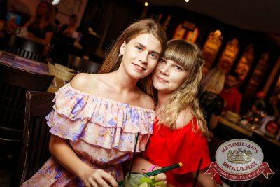 «Дыхание ночи»: Сисадмина вызывали?, 28 июля 2017 - Ресторан «Максимилианс» Новосибирск - 15