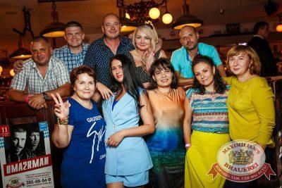 «Дыхание ночи»: Сисадмина вызывали?, 28 июля 2017 - Ресторан «Максимилианс» Новосибирск - 39