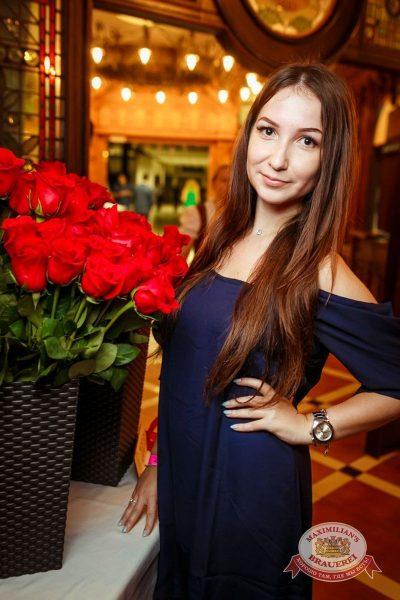 «Дыхание ночи»: Сисадмина вызывали?, 28 июля 2017 - Ресторан «Максимилианс» Новосибирск - 50