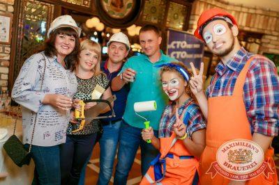 День строителя, 12 августа 2017 - Ресторан «Максимилианс» Новосибирск - 1