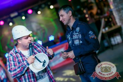 День строителя, 12 августа 2017 - Ресторан «Максимилианс» Новосибирск - 10