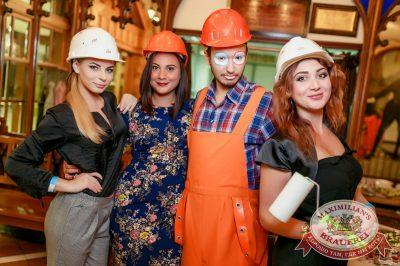 День строителя, 12 августа 2017 - Ресторан «Максимилианс» Новосибирск - 2