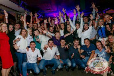 День строителя, 12 августа 2017 - Ресторан «Максимилианс» Новосибирск - 23