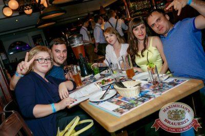 День строителя, 12 августа 2017 - Ресторан «Максимилианс» Новосибирск - 27