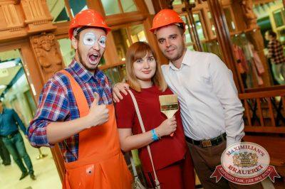 День строителя, 12 августа 2017 - Ресторан «Максимилианс» Новосибирск - 3
