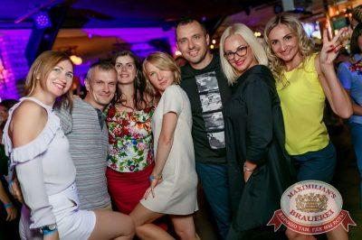 День строителя, 12 августа 2017 - Ресторан «Максимилианс» Новосибирск - 33