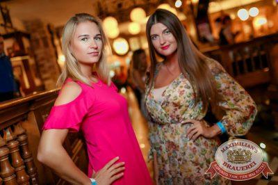 День строителя, 12 августа 2017 - Ресторан «Максимилианс» Новосибирск - 36