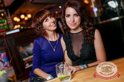 День строителя, 12 августа 2017 - Ресторан «Максимилианс» Новосибирск - 38