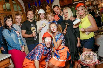 День строителя, 12 августа 2017 - Ресторан «Максимилианс» Новосибирск - 5