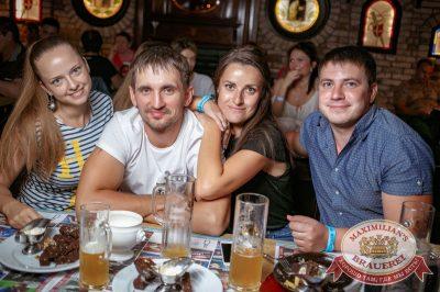 Гарик Сукачев, 17 августа 2017 - Ресторан «Максимилианс» Новосибирск - 27