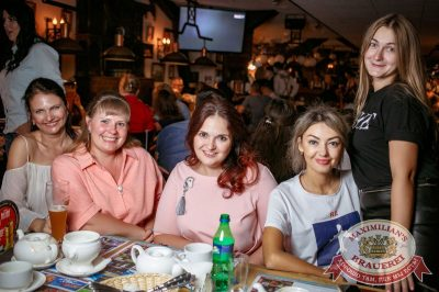 Гарик Сукачев, 17 августа 2017 - Ресторан «Максимилианс» Новосибирск - 28