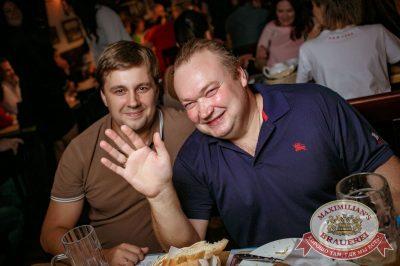Гарик Сукачев, 17 августа 2017 - Ресторан «Максимилианс» Новосибирск - 31