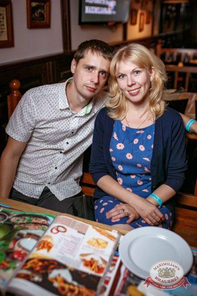 Сергей Бобунец, 23 августа 2017 - Ресторан «Максимилианс» Новосибирск - 14