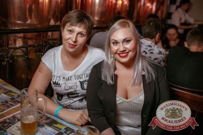 Сергей Бобунец, 23 августа 2017 - Ресторан «Максимилианс» Новосибирск - 16