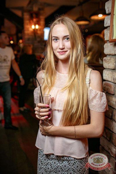 Сергей Бобунец, 23 августа 2017 - Ресторан «Максимилианс» Новосибирск - 17