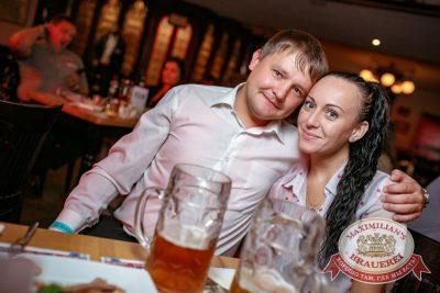 Сергей Бобунец, 23 августа 2017 - Ресторан «Максимилианс» Новосибирск - 18
