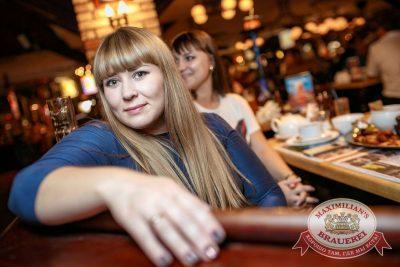 Сергей Бобунец, 23 августа 2017 - Ресторан «Максимилианс» Новосибирск - 19
