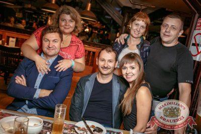 Сергей Бобунец, 23 августа 2017 - Ресторан «Максимилианс» Новосибирск - 22