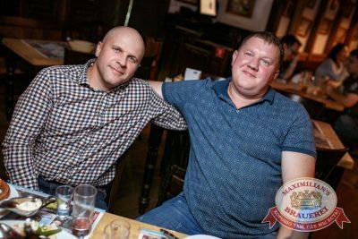 Сергей Бобунец, 23 августа 2017 - Ресторан «Максимилианс» Новосибирск - 23