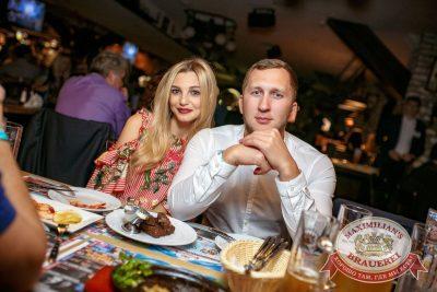 Сергей Бобунец, 23 августа 2017 - Ресторан «Максимилианс» Новосибирск - 24