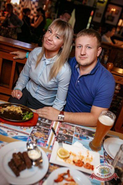 Сергей Бобунец, 23 августа 2017 - Ресторан «Максимилианс» Новосибирск - 25