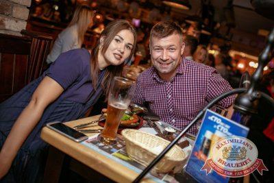 Сергей Бобунец, 23 августа 2017 - Ресторан «Максимилианс» Новосибирск - 26