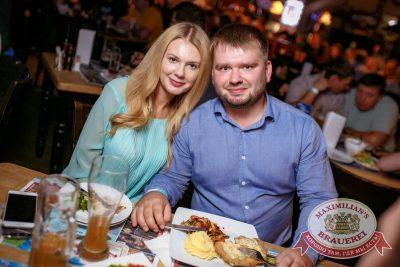 Сергей Бобунец, 23 августа 2017 - Ресторан «Максимилианс» Новосибирск - 32