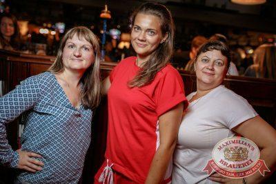 Сергей Бобунец, 23 августа 2017 - Ресторан «Максимилианс» Новосибирск - 38