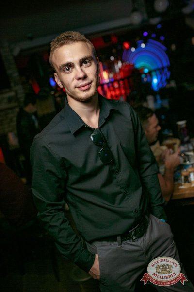 Сергей Бобунец, 23 августа 2017 - Ресторан «Максимилианс» Новосибирск - 43