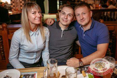 Сергей Бобунец, 23 августа 2017 - Ресторан «Максимилианс» Новосибирск - 44
