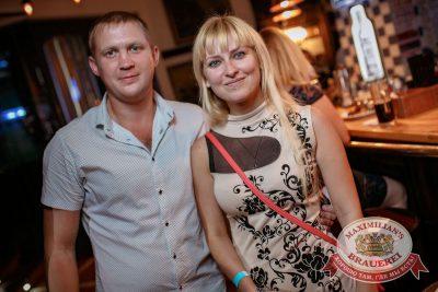 Сергей Бобунец, 23 августа 2017 - Ресторан «Максимилианс» Новосибирск - 46