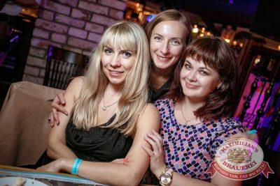 «Дыхание ночи»: Dj Stylezz (Москва), 25 августа 2017 - Ресторан «Максимилианс» Новосибирск - 10