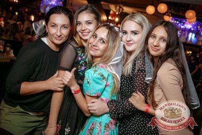 «Дыхание ночи»: Dj Stylezz (Москва), 25 августа 2017 - Ресторан «Максимилианс» Новосибирск - 11