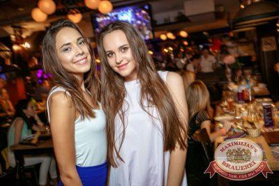 «Дыхание ночи»: Dj Stylezz (Москва), 25 августа 2017 - Ресторан «Максимилианс» Новосибирск - 13