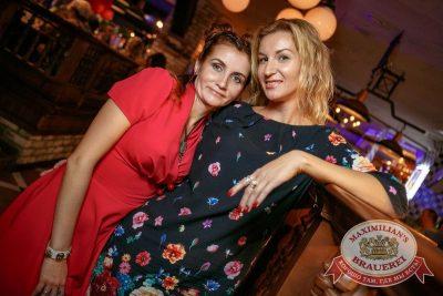 «Дыхание ночи»: Dj Stylezz (Москва), 25 августа 2017 - Ресторан «Максимилианс» Новосибирск - 14