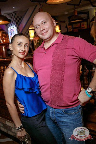 «Дыхание ночи»: Dj Stylezz (Москва), 25 августа 2017 - Ресторан «Максимилианс» Новосибирск - 19