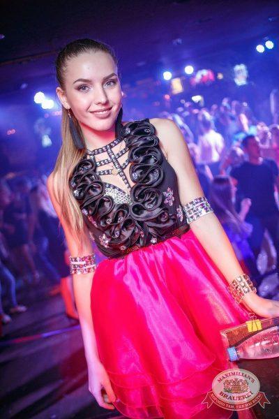 «Дыхание ночи»: Dj Stylezz (Москва), 25 августа 2017 - Ресторан «Максимилианс» Новосибирск - 2