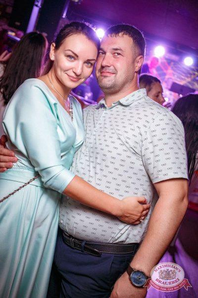 «Дыхание ночи»: Dj Stylezz (Москва), 25 августа 2017 - Ресторан «Максимилианс» Новосибирск - 20