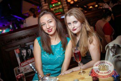«Дыхание ночи»: Dj Stylezz (Москва), 25 августа 2017 - Ресторан «Максимилианс» Новосибирск - 23