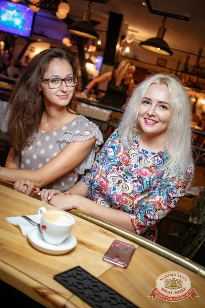 «Дыхание ночи»: Dj Stylezz (Москва), 25 августа 2017 - Ресторан «Максимилианс» Новосибирск - 24