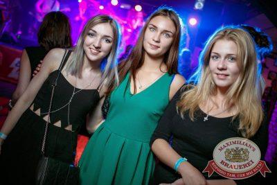 «Дыхание ночи»: Dj Stylezz (Москва), 25 августа 2017 - Ресторан «Максимилианс» Новосибирск - 25