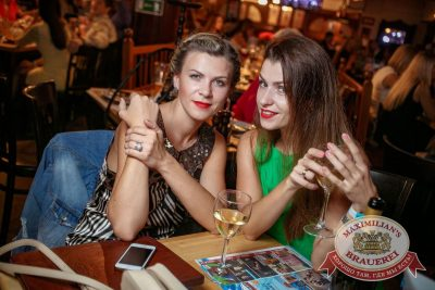 «Дыхание ночи»: Dj Stylezz (Москва), 25 августа 2017 - Ресторан «Максимилианс» Новосибирск - 28