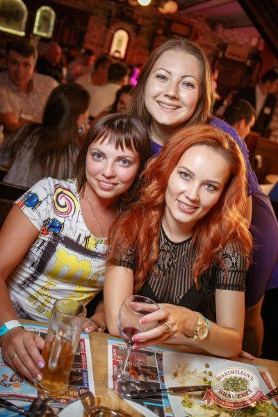 «Дыхание ночи»: Dj Stylezz (Москва), 25 августа 2017 - Ресторан «Максимилианс» Новосибирск - 29